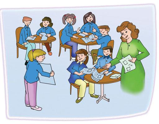 حقوق التلميذ داخل المدرسة
