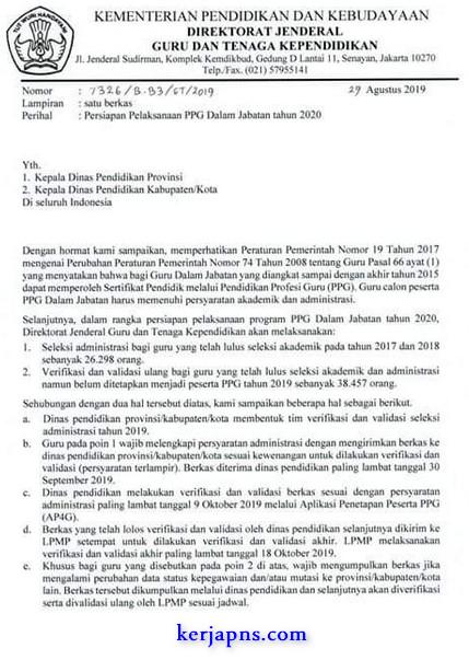 pendaftaran peserta sergur ppgj 2020