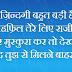 Inspirational Shayari – Dard Bhari Dastan About Life