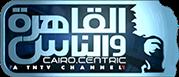قناة القاهرة والناس بث مباشر - Alkahera WAlnas Live