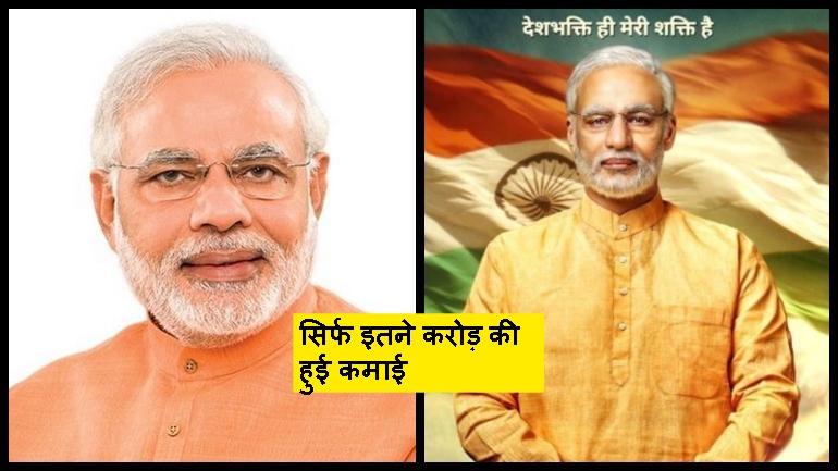 pm narendra modi vivek oberoi