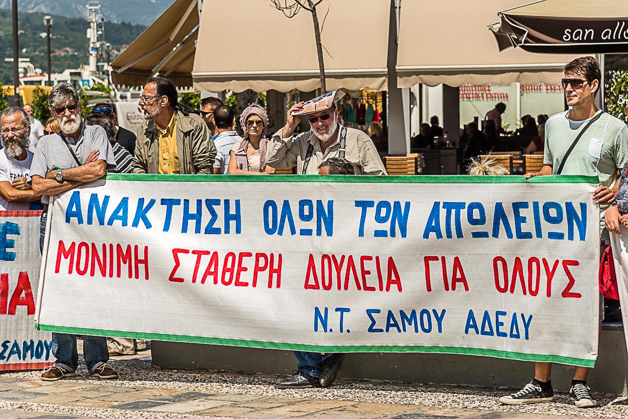 """ΣΑΜΙΑΚΟΝ ΒΗΜΑ"""": Απεργία Πρωτομαγιάς στις 6 Μαΐου - Κινητοποιήσεις σε Σάμο &  Ικαρία"""