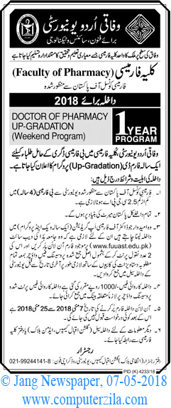 Federal Urdu University of Arts Science & Technology Admissions Fall 2018