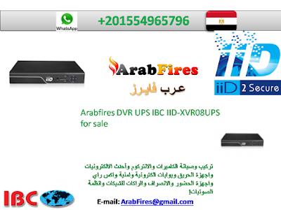 Arabfires DVR UPS IBC IID-XVR08UPS for sale