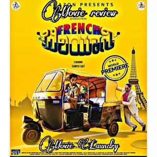 French Biriyani (2020) movie review.