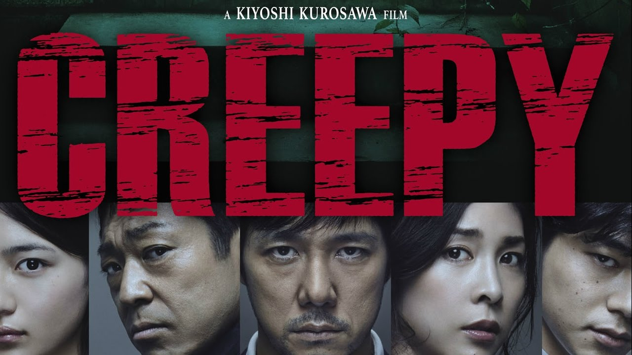 The quad for Kiyoshi Kurosawa's latest horror