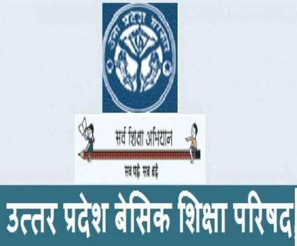 Basic Shiksha Vibhag