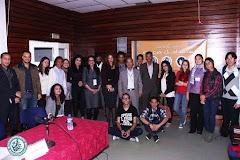 الانتخابة العامة للجمعية التونسية للتربية والثقافة