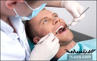 ارخص عيادة اسنان في ابوظبي