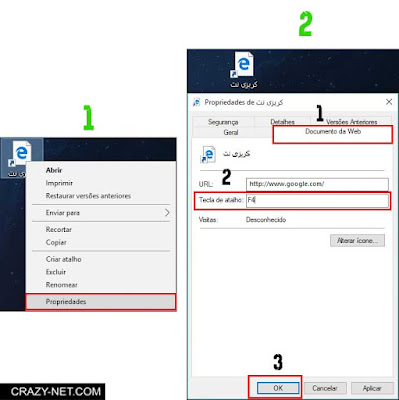 كيفية تخصيص ازرار الكيبورد لفتح اى برنامج او موقع