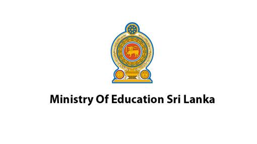 ministry of education sri lanka