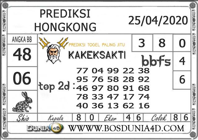 Prediksi Togel HONGKONG DUNIA4D 25 APRIL 2020