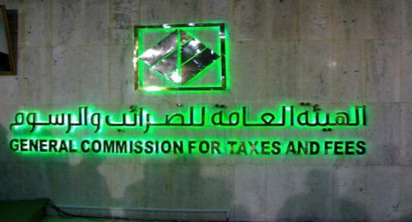 المواطن السوري على موعد مع ثلاثة قوانين جديدة للضرائب !