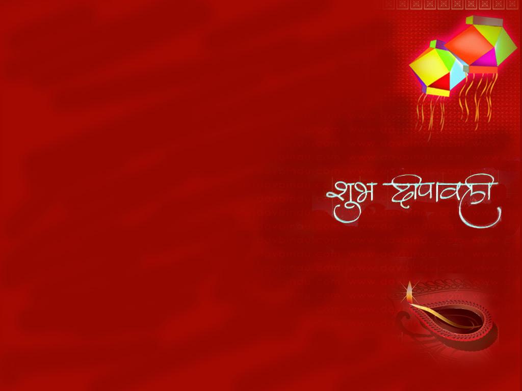 Free marathi diwali greeting free download kristyandbryce Image collections