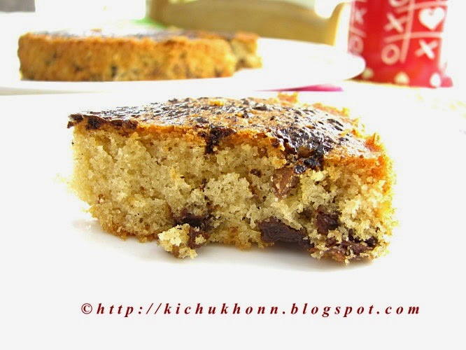 Coffee and rum cake with dry fruits