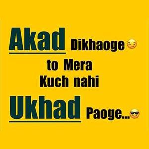 Best Attitude Status In Hindi For Instagram And Facebook