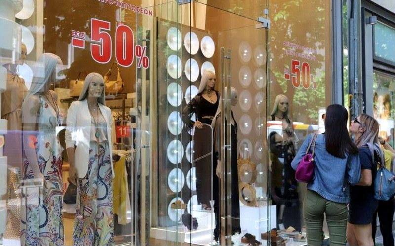 Ενδιάμεσες εκπτώσεις: Κλειστά τα εμπορικά καταστήματα την Κυριακή 1 Νοεμβρίου