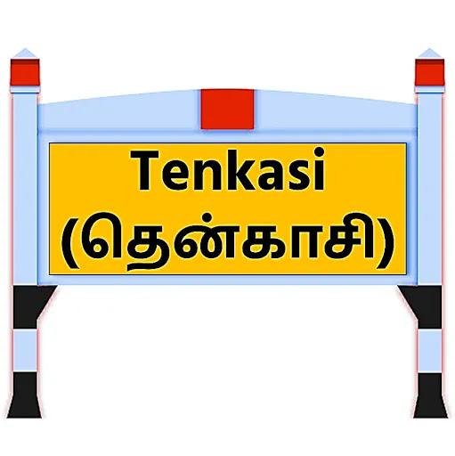 Tenkasi News in Tamil