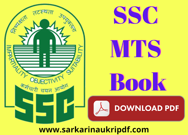 SSC MTS Book PDF Download
