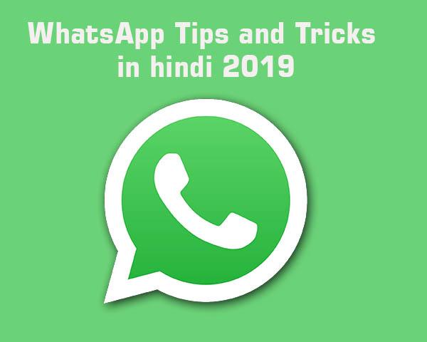 Whatsapp क्या है? कैसे इस्तेमाल  करे -WhatsApp Tips and Tricks की जानकारी हिंदी में 2019