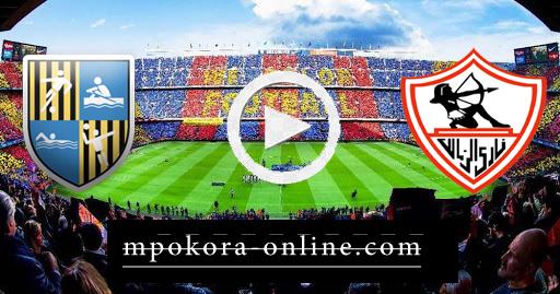مشاهدة مباراة الزمالك والمقاولون العرب بث مباشر