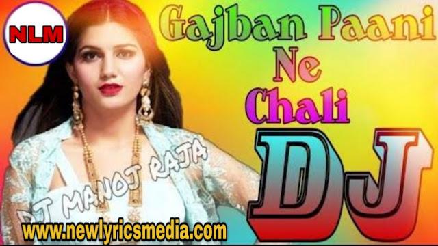 https://www.newlyricsmedia.com/2020/01/gajban-pani-ne-chali-lyrics-sapna.html