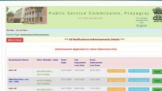 UP GIC PGT Form 2020|Up perbackta Form 2020|Download Up GIC PGT Notification 2020