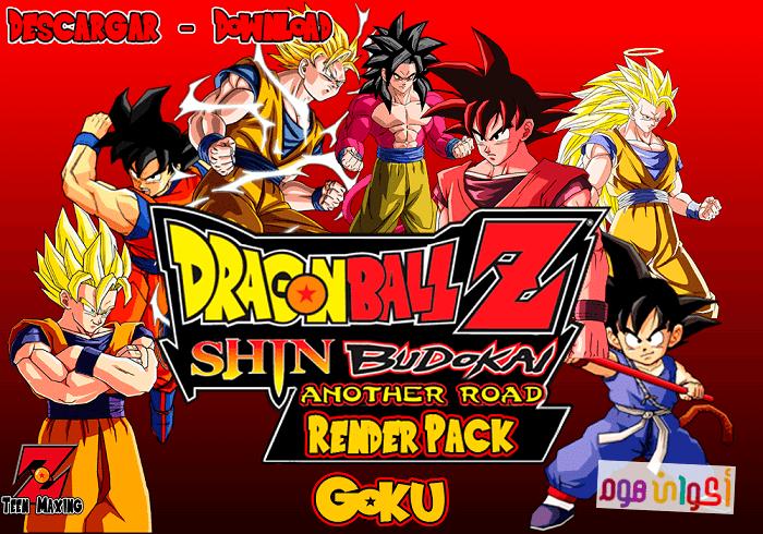 تحميل لعبة دراغون بول Z للاندرويد 2020 Dragon Ball Z Shin Budokai 3 من ميديا فاير