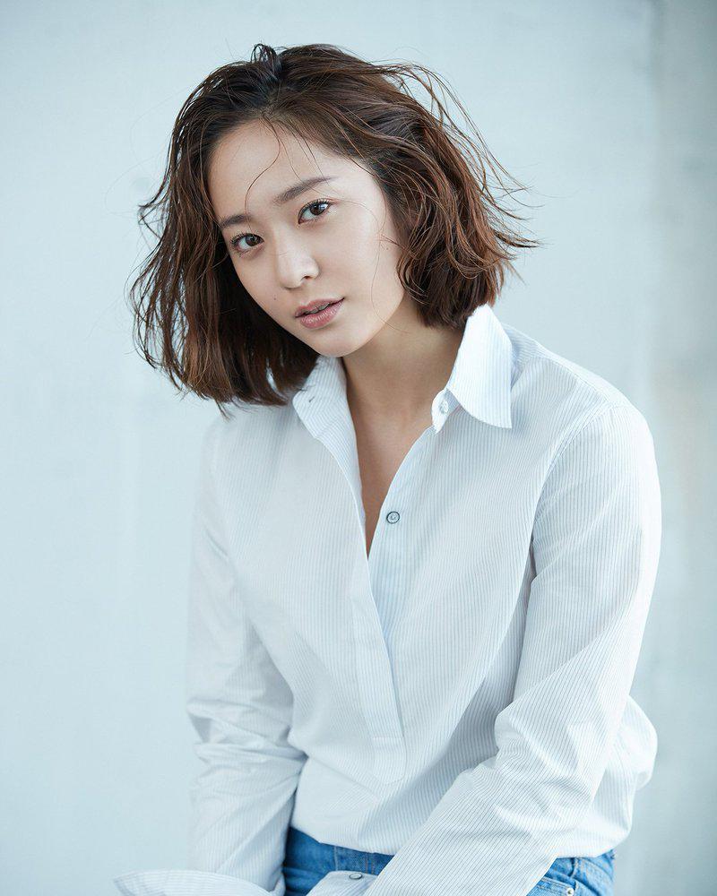 cewek seksi dan manis korea selatan Krystal FX