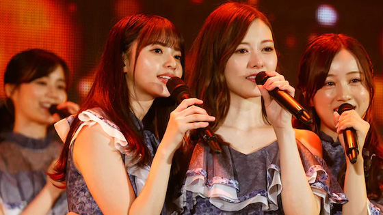 Mai Shiraishi Graduation Concert ~ Always Beside You [Subtitle Indonesia + Karaoke]