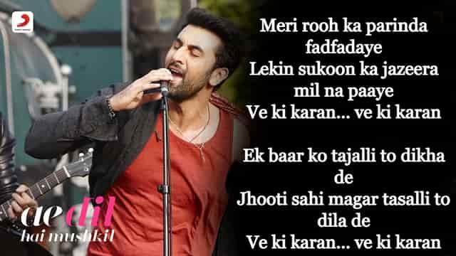 Ae Dil Hai Mushkil Bulleya Lyrics In English