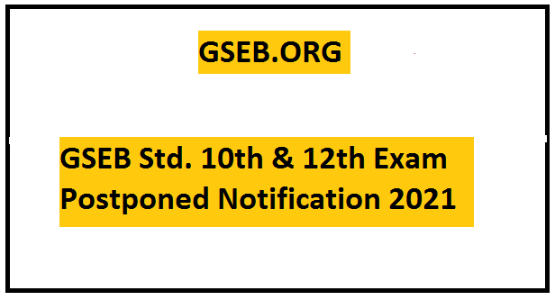 GSEB Std. 10th & 12th Exam Postponed Notification 2021