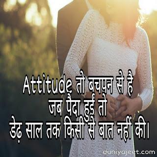 Best fb Status Hindi