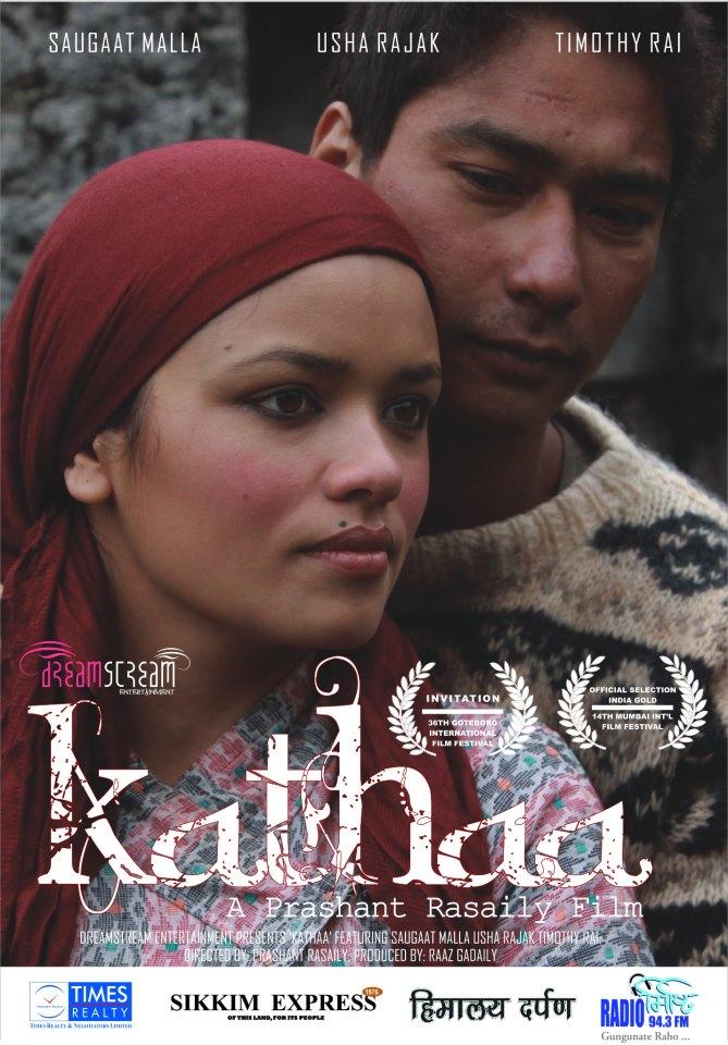 Nepali Movie Kathaa