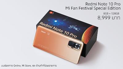 Xiaomi วางจำหน่ายสมาร์ทโฟน Redmi Note 10 Pro ในประเทศไทยอย่างเป็นทางการ พร้อมฉลองเทศกาล Mi Fan Festival เปิดตัว Redmi Note 10 Pro Mi Fan Festival Special Edition สุดเอ็กซ์คลูซีฟกับโปรโมชั่นพิเศษ!