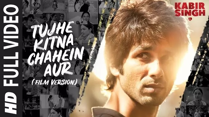 Tere Bin Ab Na Lenge Ek Bhi Dam | Lyrics in English and Hindi | Kabir Singh Full Movie Song Version | Tujhe Kitna Chahe Aur Hum |