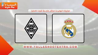 نتيجة مباراة ريال مدريد و بوروسيا مونشنغلادباخ اليوم 27-10-2020 في دوري أبطال أوروبا