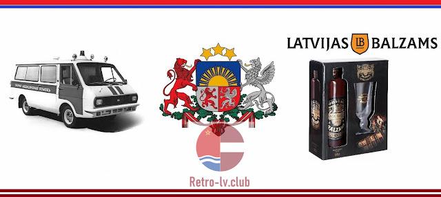 Interesanti par Latviju