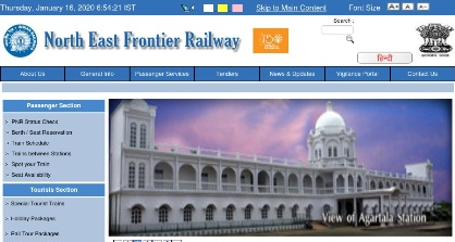 NF Railway Recruitment 2020