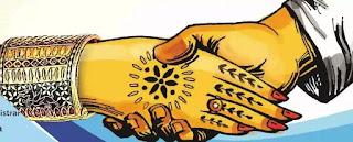 Arundhati Gold Scheme for Brides to incur Gold-Govt Of Assam