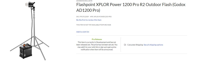 Flashpoint XPLOR 1200 Pro R2 в магазине