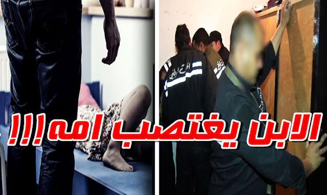 Tunisie - un jeune homme arrêté pour avoir violé sa mère