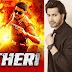 Varun Dhawan की होगी धमाकेदार एंट्री Theri Remake में एक्टर को मिला Atlee की फिल्म का ऑफर