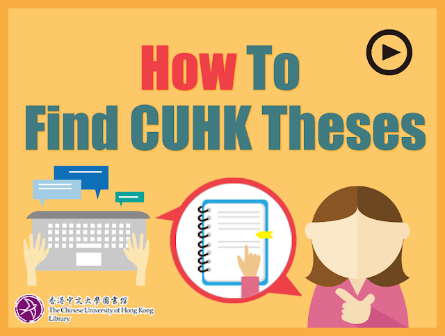 How to Find CUHK Theses