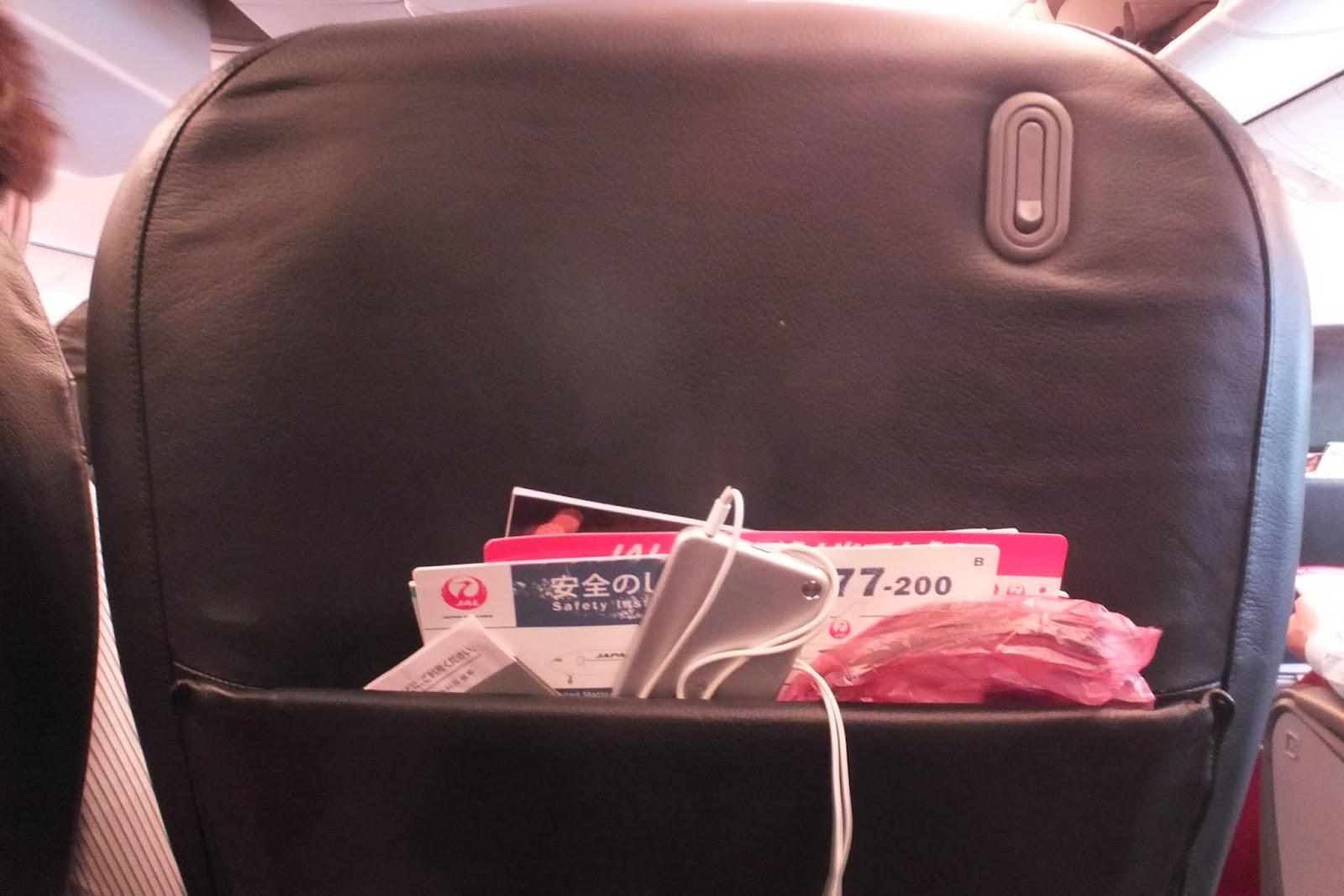jal-classj-seat クラスJシート