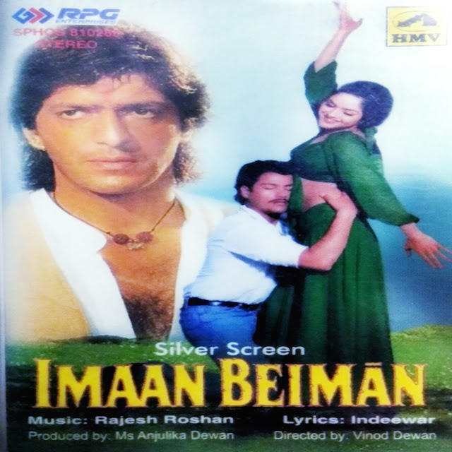 Download Imaan Beiman [1997-MP3-VBR-320Kbps] Review