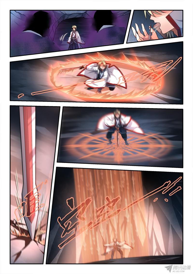 อ่านการ์ตูน Spirit Blade Mountain 155 ภาพที่ 5