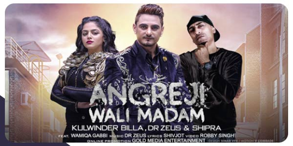 Angreji-Wali-Madam-Lyrics-In-Hindi-Punjabi-Song