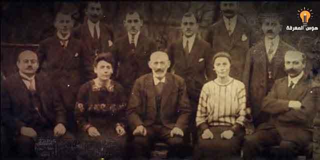 ثروة عائلة روتشيلد،قصور عائلة روتشيلد، عاءلة روتشيلد، اين تعيش عائلة روتشيلد، عائلة روتشيلد وعلاقتها بالسيسي، عائلة روتشيلد وال سعود،عائلة روكفلر، عائلة روتشيلد اليهودية,روتشيلد,عائلة روتشيلد,ثروة عائلة روتشيلد,من هي عائلة روتشيلد,عائلة,املاك عائلة روتشيلد,عائلة روتشيلد وهتلر,عائلة روتشيلد ميدان,عائلة روتشايلد,عائلة روشيلد,عائلة روتشيلد وثائقي,اين تعيش عائلة روتشيلد,كشف اسرار عائلة روتشيلد,حفلة عائلة روتشيلد 1972,عائلة الروتشيلد,صور مسربة لعائلة روتشيلد,من هي عائلة روتشيلد اليهودية,ال روتشيلد,عائلة روتشيلد وثائقي الجزيرة,عائلة روكفلر,ال روتشيلد العائلة الماسونية,عائلة روتشيلد اليهودية التي تحكم العالم,ثروة روتشيلد,آل روتشيلد,روتشيلد، عائلة روتشيلد 2020