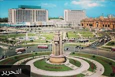 ميدان التحرير ميدان الثورات في مائة عام